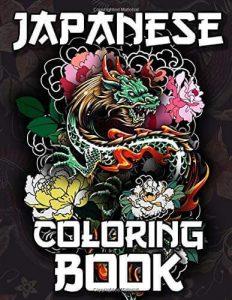 Koi Carp Fish Tattoo Designs Coloring Book